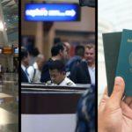 Passport Online – Cara Buat Passport Online & Triknya