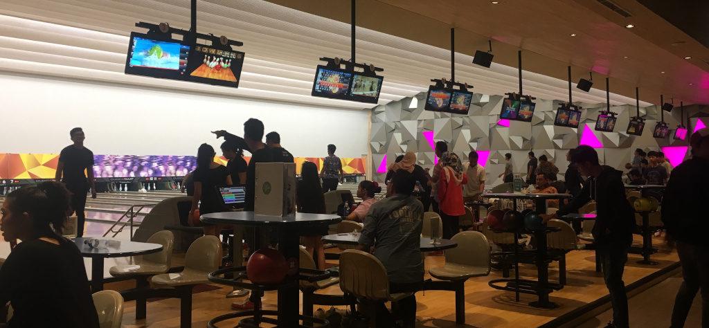 spincity bowling lane